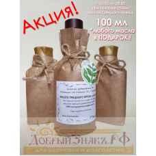 ПОДАРОК! При покупке 250 мл масла Грецкого ореха до 28.02.2021 г.