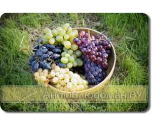 Виноград 1 кг