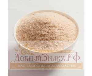 Псиллиум (шелуха семян подорожника), на вес