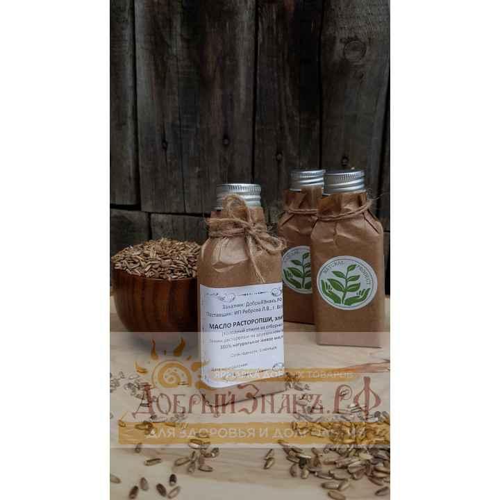 Масло расторопши, деревянный пресс