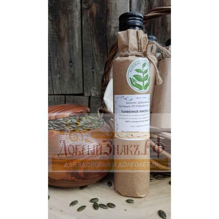 Сыродавленное тыквенное масло, деревянный пресс