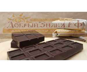 Натуральный шоколад на меду, на вес