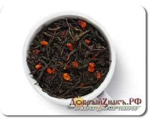 Иван-чай ферментированный с облепихой, 500 гр